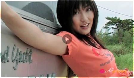 Yoko Sweetheart