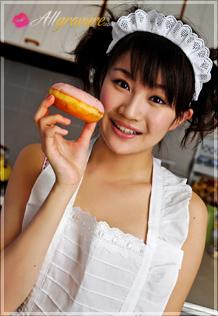 Bake Princess
