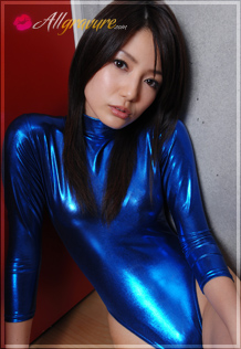 Blue Star