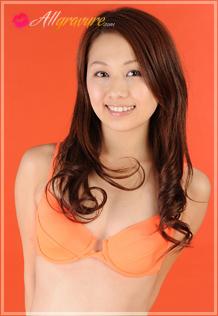 Orange Orange