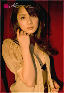 Detective Rina