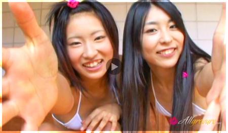 Yukari Nakai Loves Asuka Izumi 1
