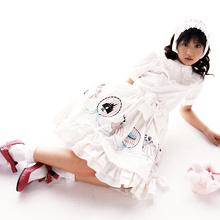 Yuko Ogura - Picture 25