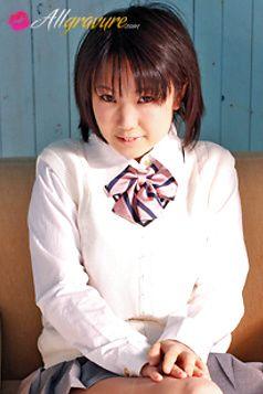 Nene Kurio